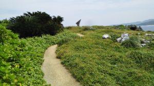 辺戸岬の歩道
